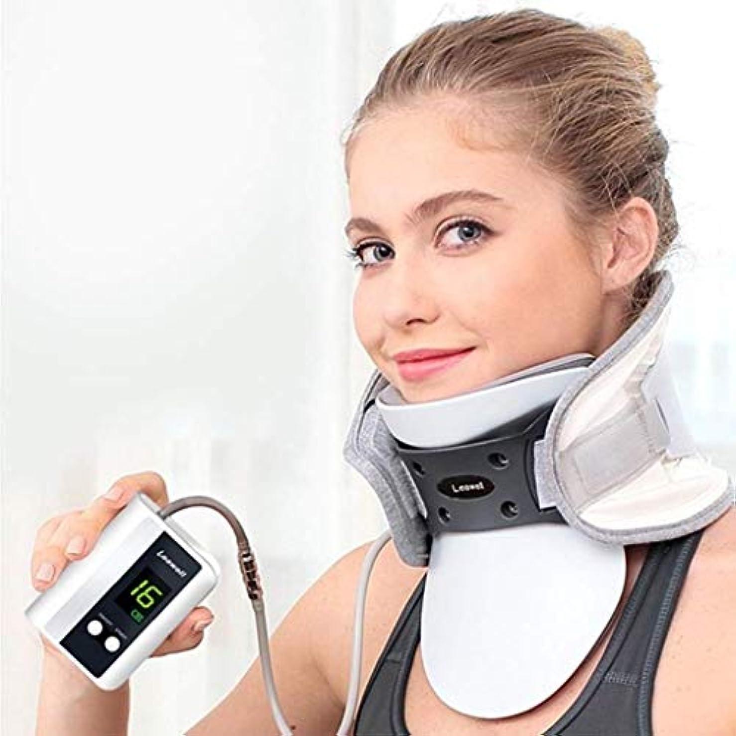 慈善子音護衛ネックマッサージャー、電動ネックサポート看護機器、調整可能なインフレータブル頸部牽引装置、ホームマッサージ頸椎関節フレーム、ストレス/痛みを和らげる