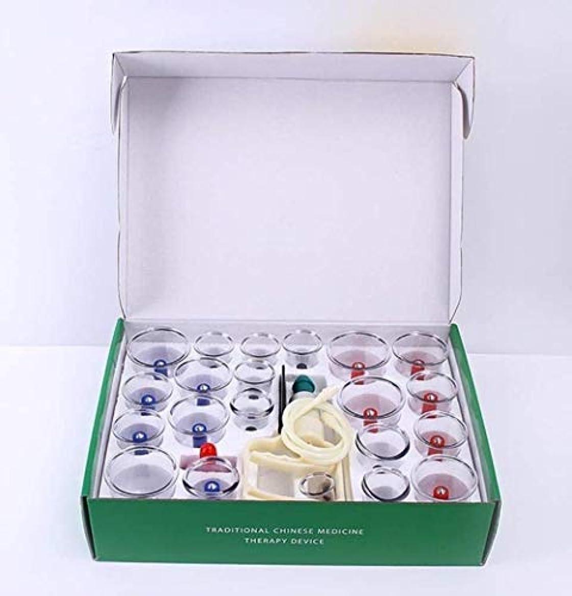 種無礼にディベートカッピングセットのプロフェッショナル中国のツボカッピングセラピーセット、真空ポンプ磁気セルライトカッピングマッサージキットで吸引カッピングセット