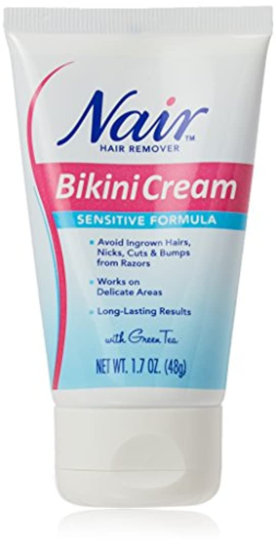 対処パイプライン過言Nair Sensitive Bikini Cream 1.7 oz (48.2 g) by Nair