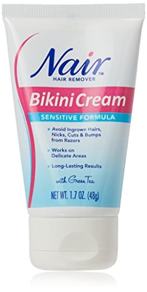 を必要としています発火するスリッパNair Sensitive Bikini Cream 1.7 oz (48.2 g) by Nair