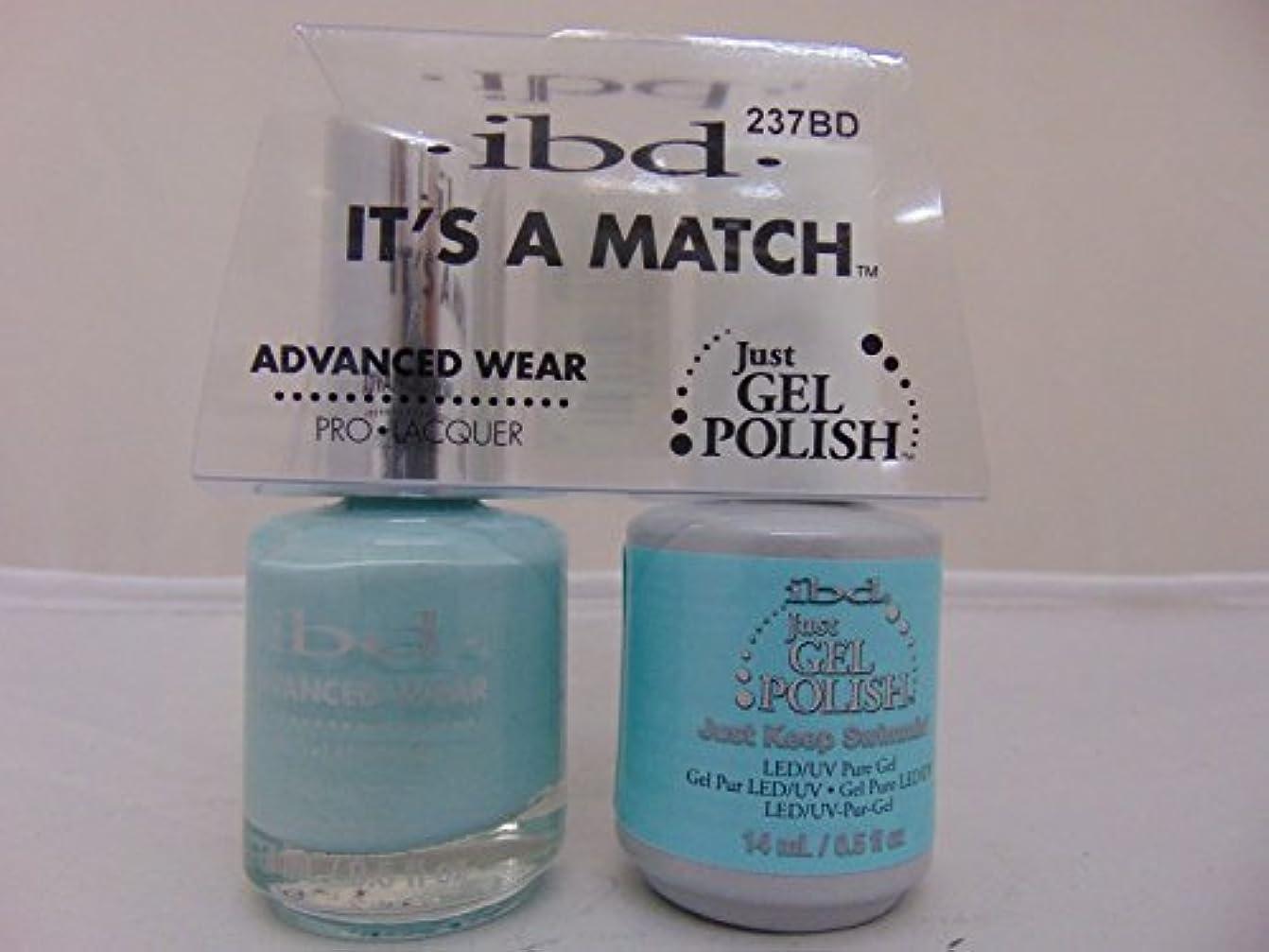 肘数司令官ibd - It's A Match -Duo Pack- Just Keep Swimmin' - 14 mL / 0.5 oz Each