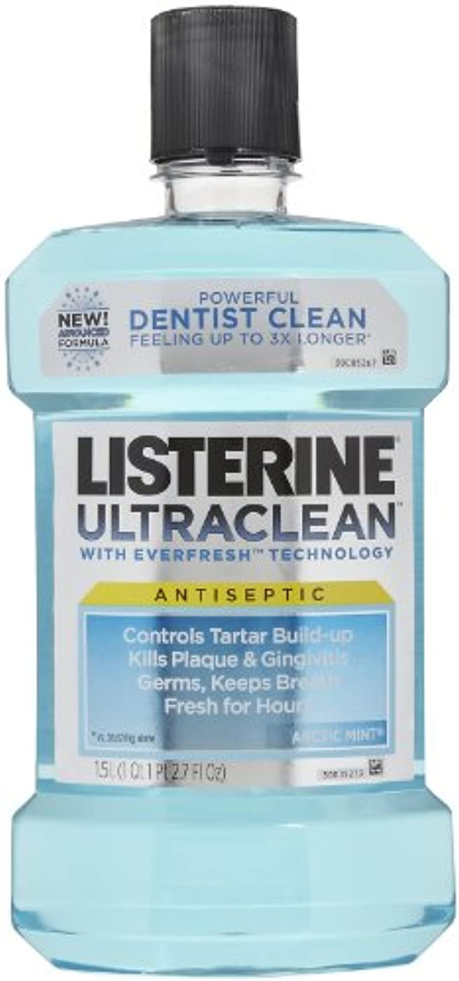 応じる引き渡す国Listerine UltraClean Mouthwash, 1.5 Liters, Arctic Mint, 50.72 oz, 2 pk by Listerine