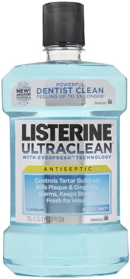 図書館ブラザー慣らすListerine UltraClean Mouthwash, 1.5 Liters, Arctic Mint, 50.72 oz, 2 pk by Listerine