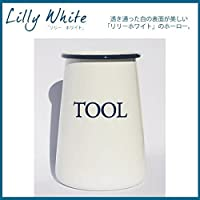 Lilly Whiteリリーホワイト ホーローツールスタンド「TOOL」 E-029-BL