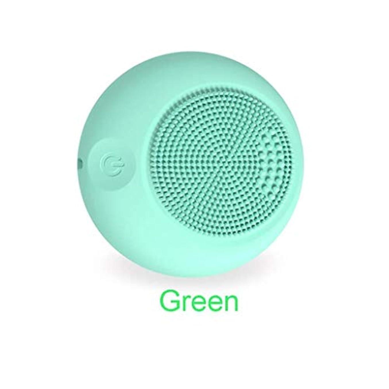 植木ミシン目平行クレンジングブラシ、電動フェイシャルマッサージ、振動シリコンフェイシャルディープクリーン電気防水マッサージクレンザー (Color : 緑)