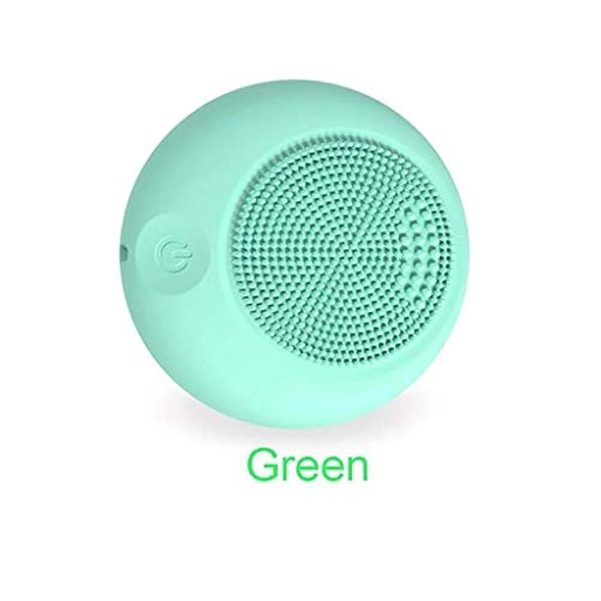 ミュート一族代わってクレンジングブラシ、電動フェイシャルマッサージ、振動シリコンフェイシャルディープクリーン電気防水マッサージクレンザー (Color : 緑)
