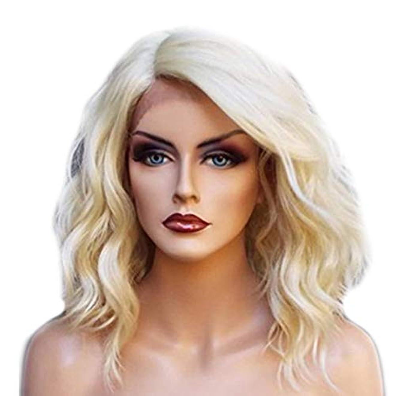 ヘルメット見て行進YOUQIU 女子金髪ショートカーリーヘアレースフロントウィッグ自然な合成かつら毎日ウィッグを着用してください (色 : Blonde)