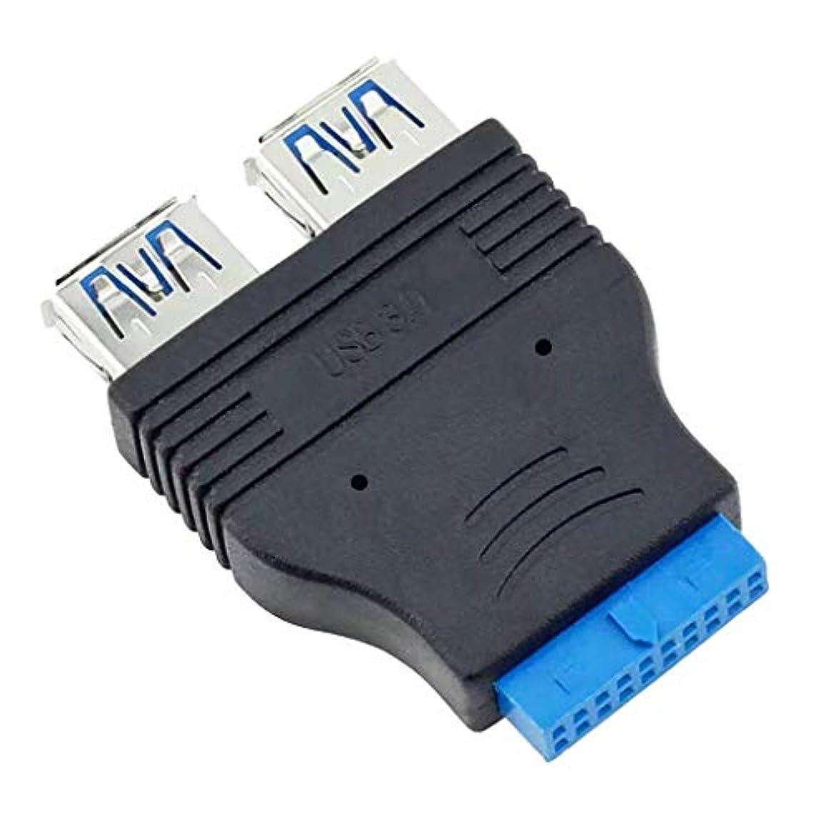 欠点カートン期限Almencla USB 3.0 メス to マザーボード ヘッダー 2ポート 20ピン 変換アダプタ