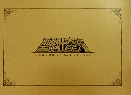 【映画パンフレット】 聖闘士星矢 LEGEND of SAN...