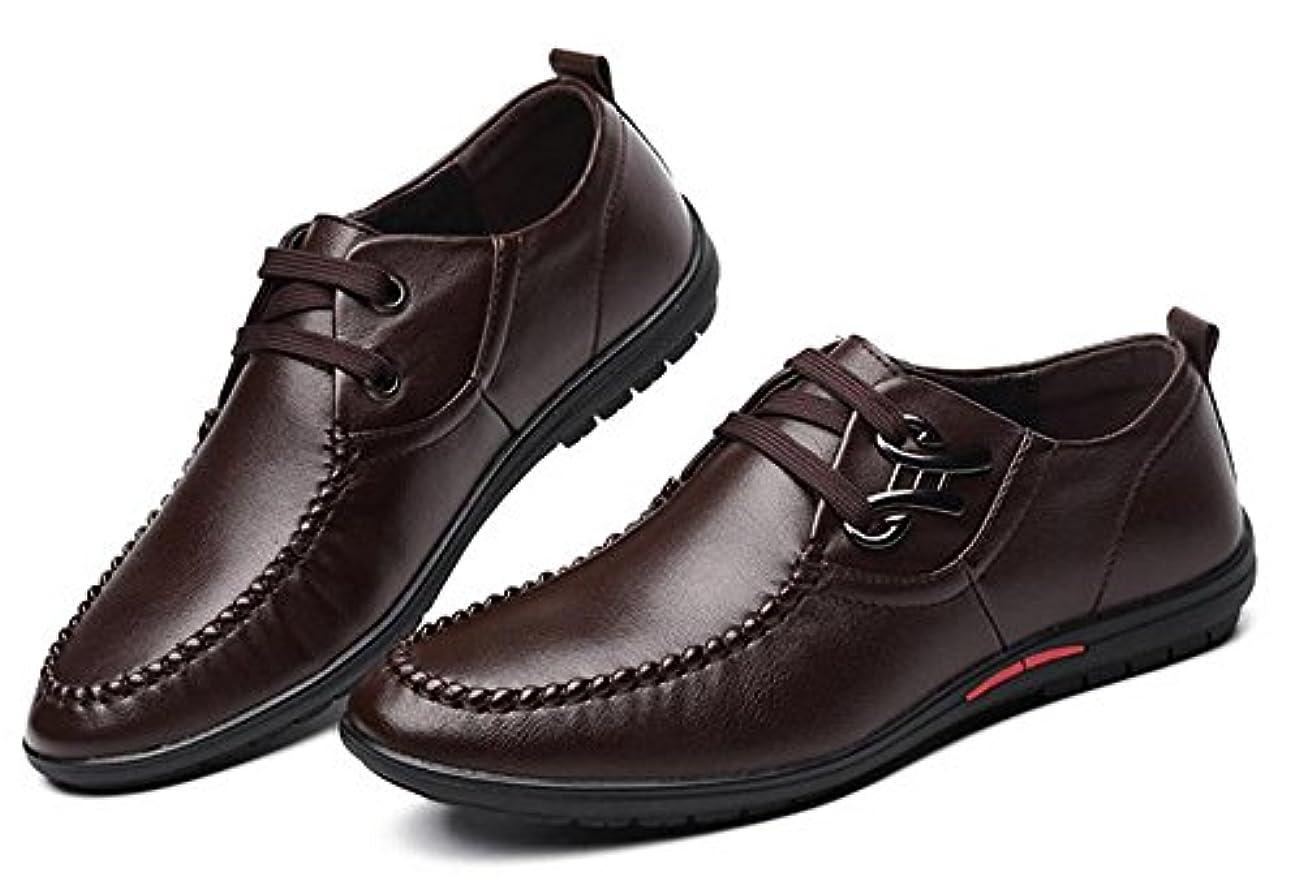 欠点溶接イサカGuDeKeメンズ 人気 靴 防滑 レースアップ ビジネス シューズ 通勤 通学 卒業式 結婚式 紳士靴 レザー 靴 軽量 防水 ファッション シューズ