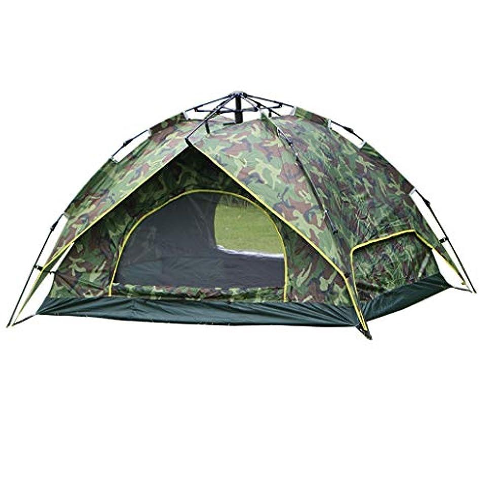 エトナ山コンサート広範囲にキャンプテント2人、簡単防水軽量インスタント自動ポップアップテント、ビーチファミリー屋外ガーデン釣りピクニック、二重層