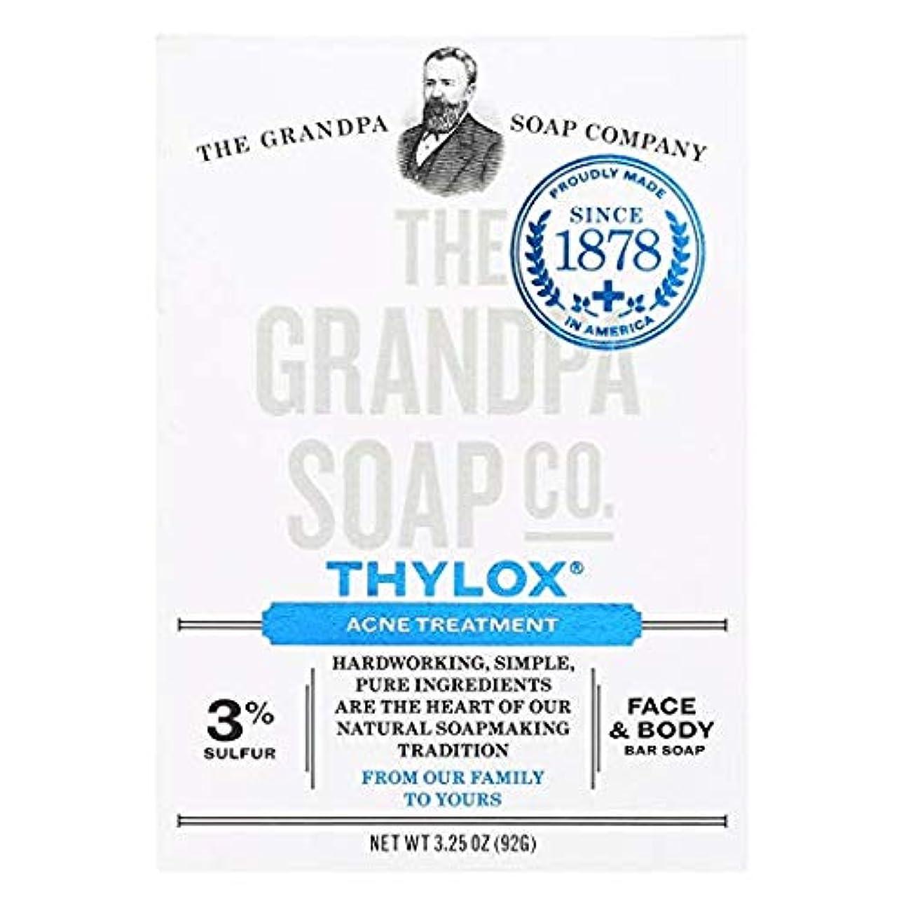 シャープ陸軍長椅子海外直送品 Grandpa's Brands Company Thylox Acne Treatment Soap, 3.25 oz Each