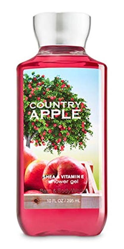 収入りんご引数バス&ボディワークス Bath & Body Works ボディ ウォッシュ シャワー ジェル ボディケア カントリーアップル 295ml