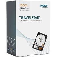 HGST(エイチ・ジー・エス・ティー) Travelstar 500GB パッケージ版 2.5インチ 5400rpm 8MBキャッシュ 7mm厚 SATA 6Gb/s 【3年保証】 0S03794