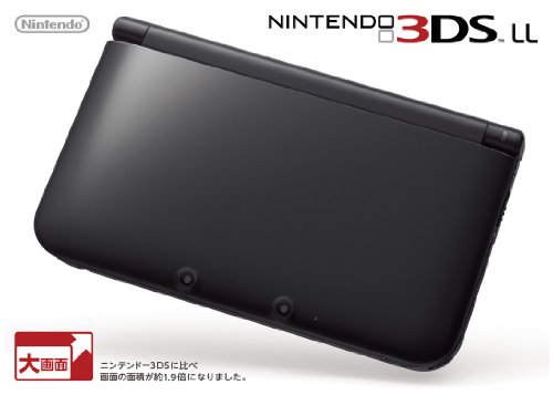 ニンテンドー3DS LL ブラック 【メーカー生産終了】