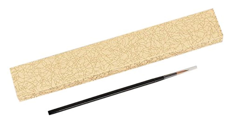 かなり原始的な雑品ゼニス 熊野筆 万能筆 極小