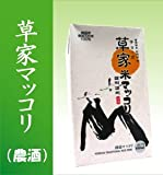 草家(旧農酒)マッコリ980ml 12本1箱(翌日出荷可)
