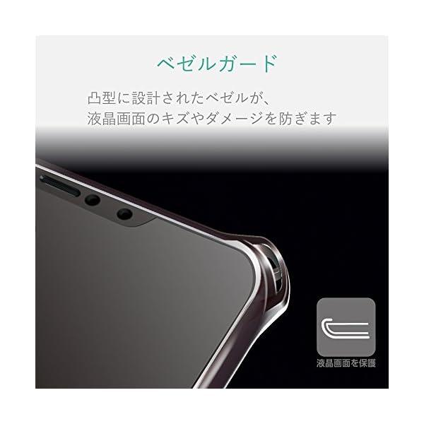 エレコム iPhone X ケース カバー 衝...の紹介画像4