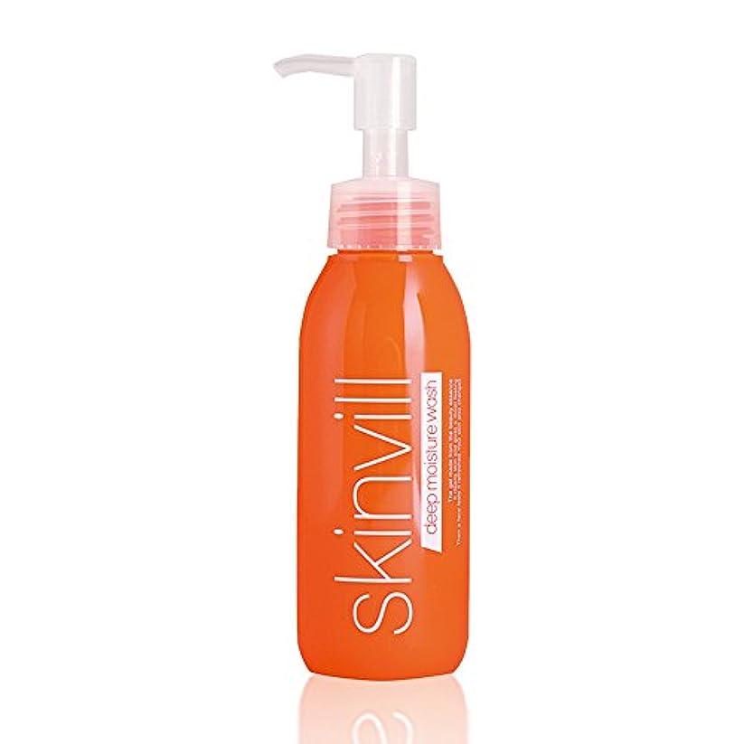 skinvill スキンビル ディープモイスチュアウォッシュ 朝専用洗顔料 120g