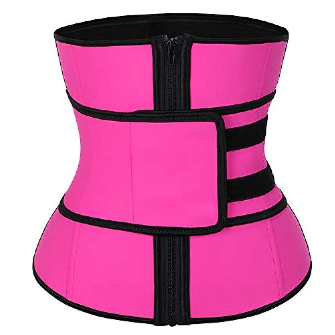 ディスク尾前提条件女性のウエストトレーニングコルセットコルセットネオプレン付きジッパーウエストスリムベルトラテックスラテックス通気性ウエストボディシェイプ,Pink,XL