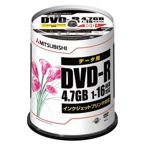 (業務用セット) 三菱化学メディア PC DATA用 DVD...