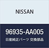 NISSAN (日産) 純正部品 ブーツ コンソール スカイライン 品番96935-AA005