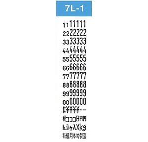 SATO ハンドラベラーSP-7L-1 WA1003515