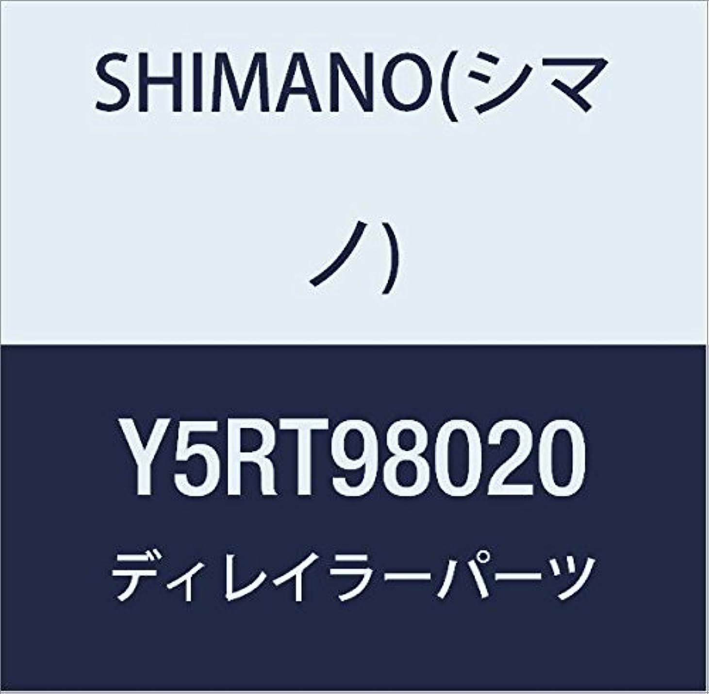 貫通するそう戸棚SHIMANO(シマノ) RD-M8000 PタイカバーUT Y5RT98020