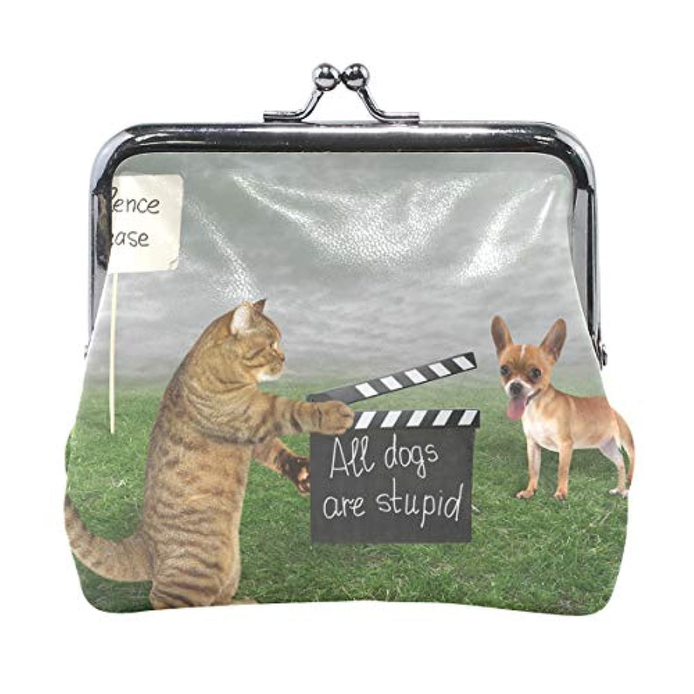 AOMOKI 財布 小銭入れ ガマ口 コインケース レディース メンズ レザー 丸形 おしゃれ プレゼント ギフト デザイン オリジナル 小物ケース 猫柄 犬柄