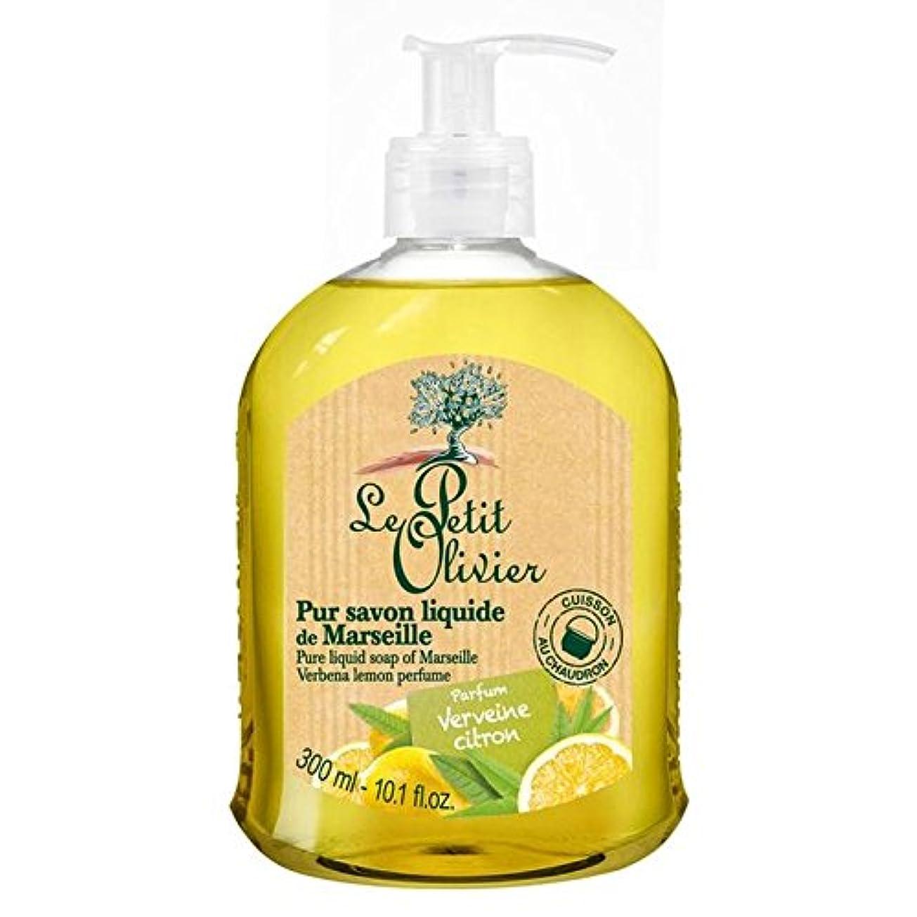 恩赦マンモスネストマルセイユのル?プティ?オリヴィエ純粋な液体石鹸、バーベナレモン300ミリリットル x4 - Le Petit Olivier Pure Liquid Soap of Marseille, Verbena Lemon 300ml (Pack of 4) [並行輸入品]