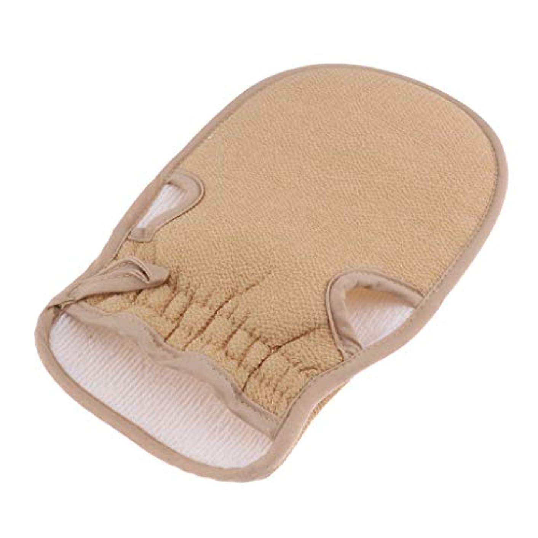 フラップご予約報告書CUTICATE 浴用手袋 ボディタオル 垢すり手袋 バスグッズ 両面デザイン 毛穴清潔 角質除去 男女兼用 全4色 - ベージュ