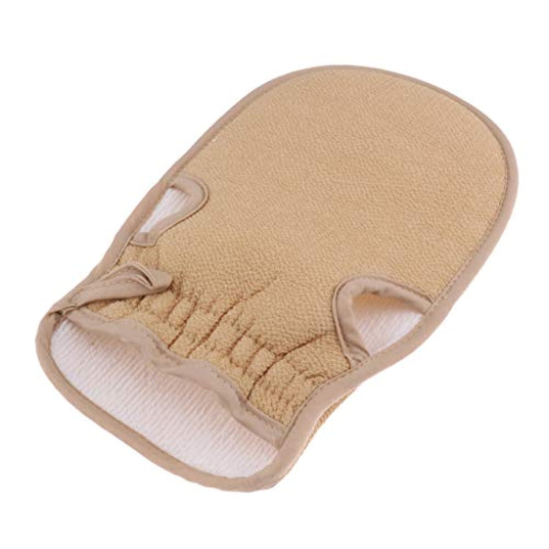 業界見える内訳CUTICATE 浴用手袋 ボディタオル 垢すり手袋 バスグッズ 両面デザイン 毛穴清潔 角質除去 男女兼用 全4色 - ベージュ