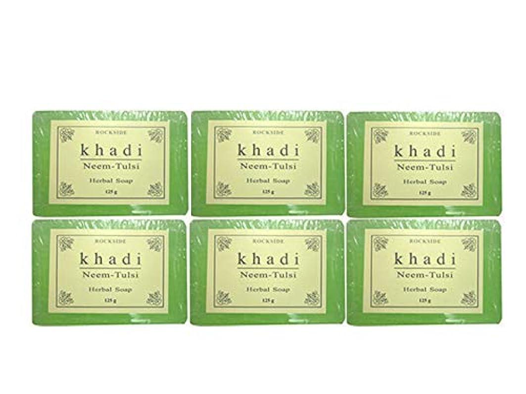 輪郭浸したアーク手作り ハーバル NT ソープ Khadi  Herbal Neem Tulsi Soap 6個SET
