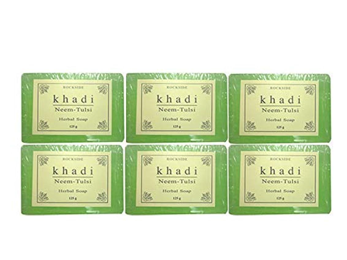 砂のリテラシー振動する手作り ハーバル NT ソープ Khadi  Herbal Neem Tulsi Soap 6個SET
