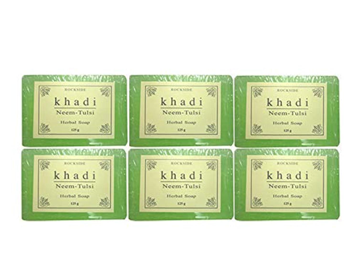 傷つけるしなければならない性別手作り ハーバル NT ソープ Khadi  Herbal Neem Tulsi Soap 6個SET