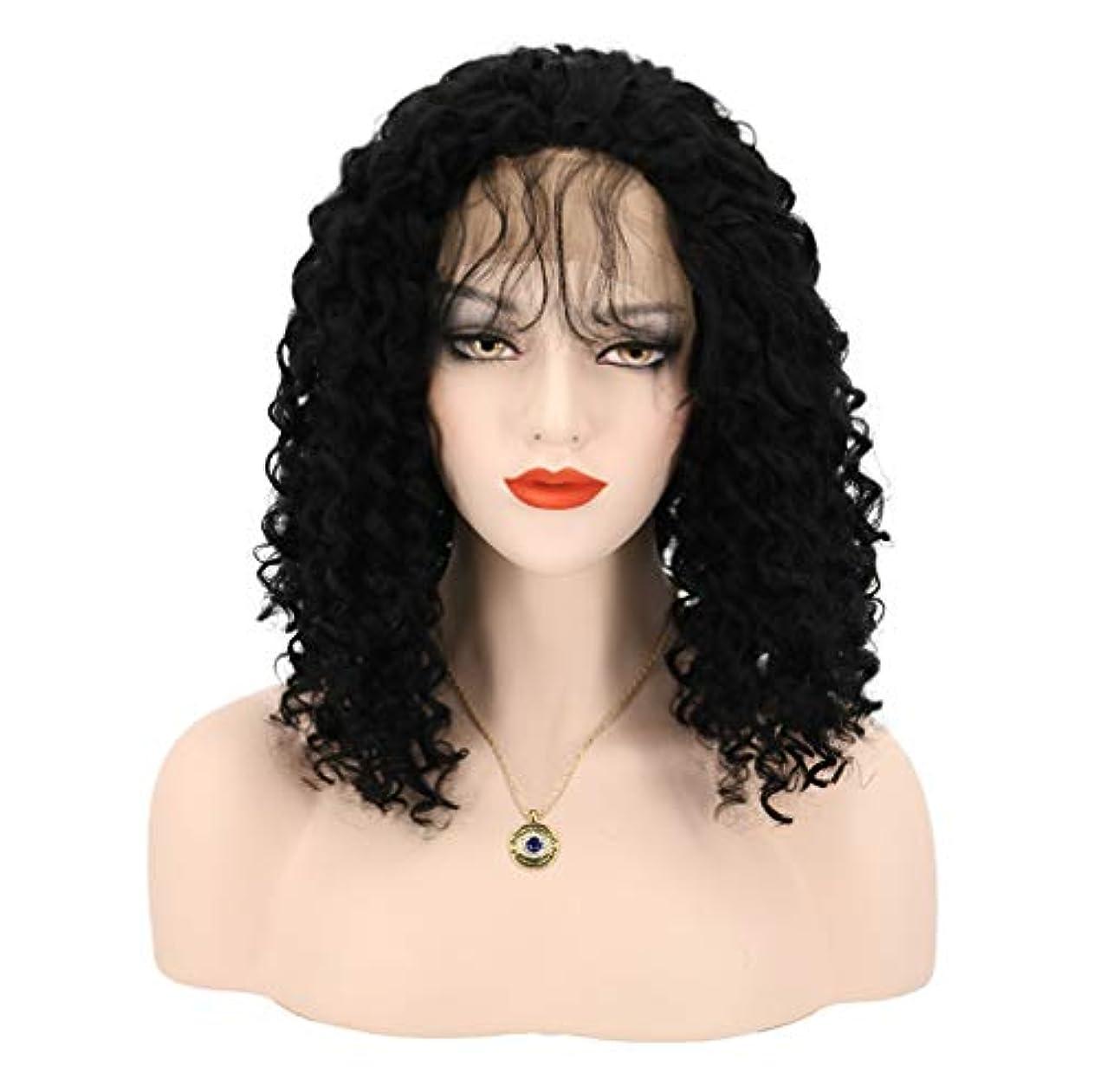 沈黙エキスパーツ女性かつらレースフロントかつら波状ショートボブかつら150%密度黒髪かつら18インチ