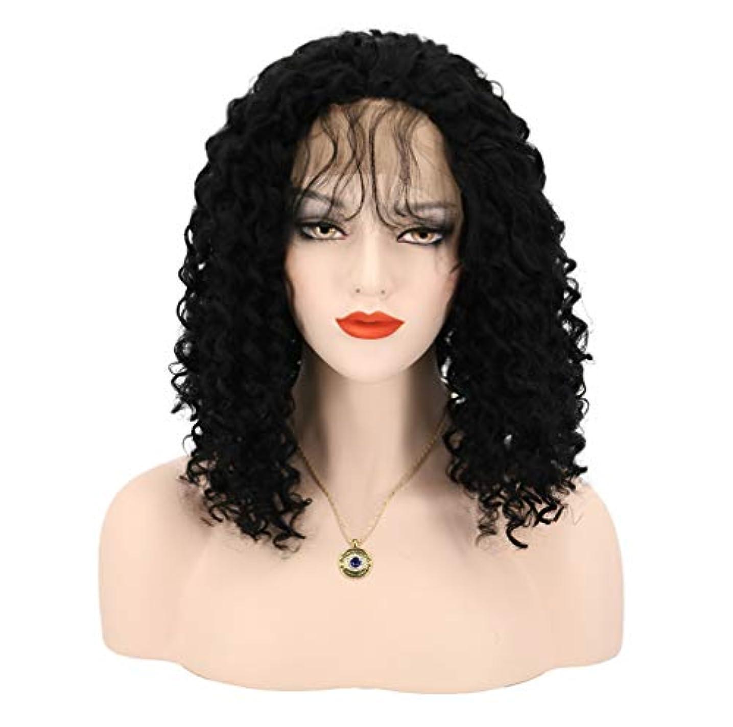 真鍮調子接辞女性かつらレースフロントかつら波状ショートボブかつら150%密度黒髪かつら18インチ