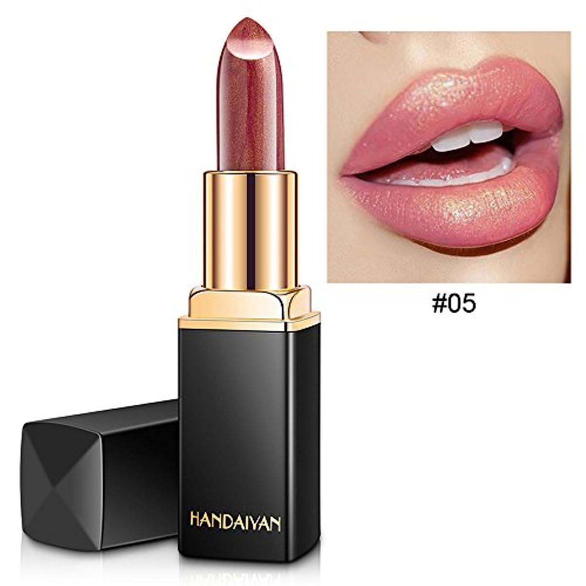 ロッジ不測の事態上昇HANDAIYAN Mermaid Shimmer Metallic Lipstick Pearl Color Changing Lipstick Moisturizer Lip Balm (5#)