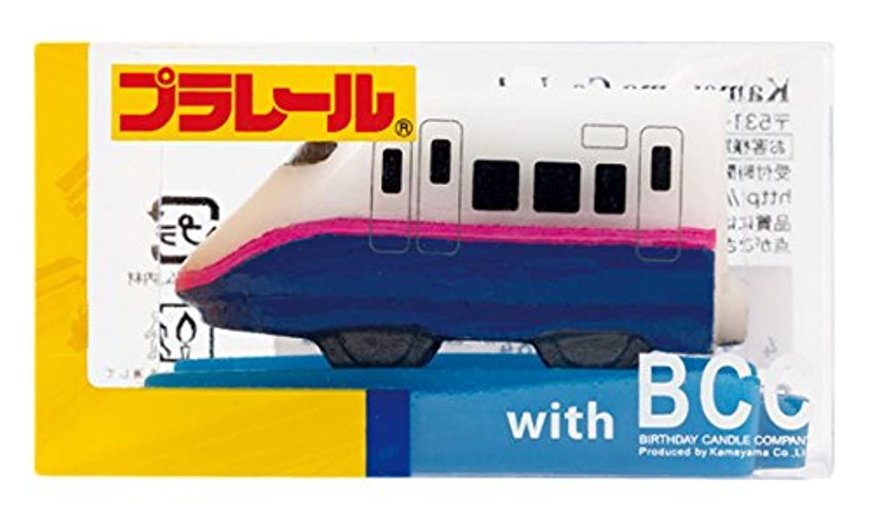 電話をかける挑発する束ねるプラレールキャンドルE2系新幹線 56320002