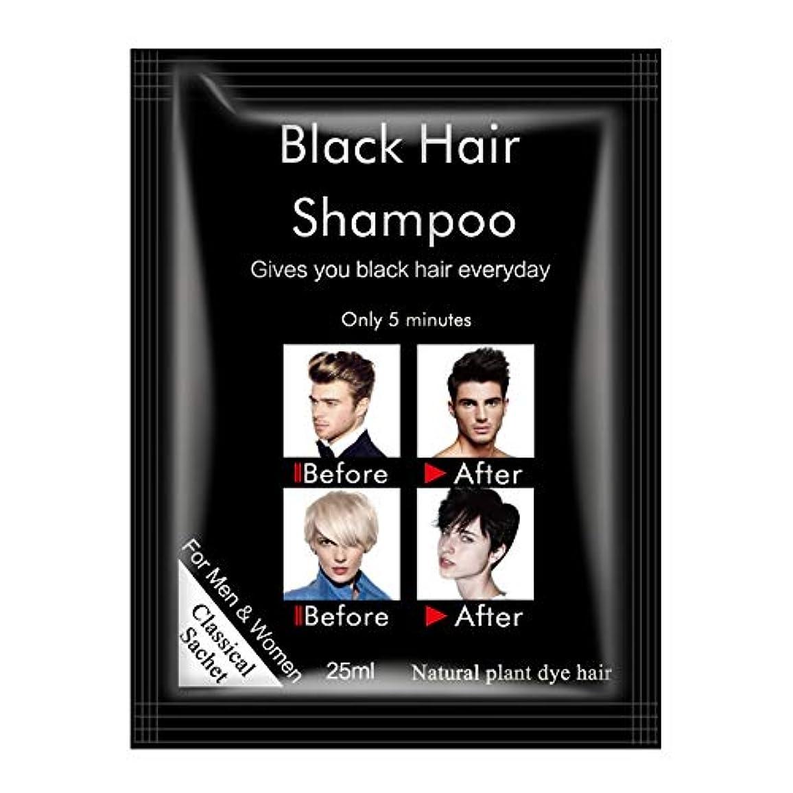 非アクティブ極端なアルミニウム刺激なし染毛剤 シャンプー 速い着色 カラーシャンプー ファーストカラーリング 頭皮ケアシャンプー 育毛シャンプー Cutelove