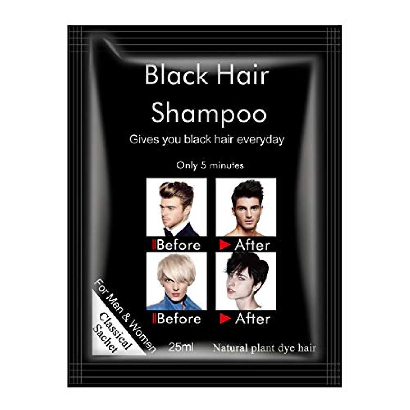 刺激なし染毛剤 シャンプー 速い着色 カラーシャンプー ファーストカラーリング 頭皮ケアシャンプー 育毛シャンプー Cutelove