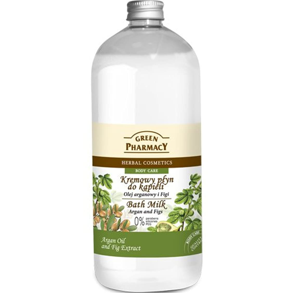管理します不名誉な付添人Elfa Pharm Green Pharmacy グリーンファーマシー Bath Milk バスミルク Argan Oil&Figs