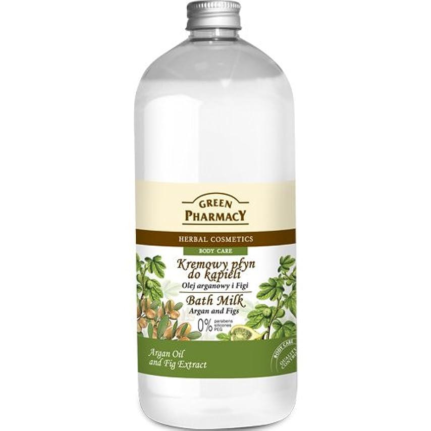 放つピジン物理的にElfa Pharm Green Pharmacy グリーンファーマシー Bath Milk バスミルク Argan Oil&Figs