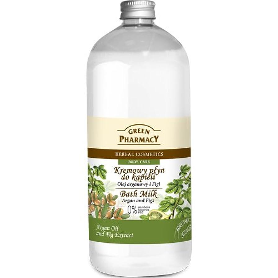 パリティ現像サーカスElfa Pharm Green Pharmacy グリーンファーマシー Bath Milk バスミルク Argan Oil&Figs