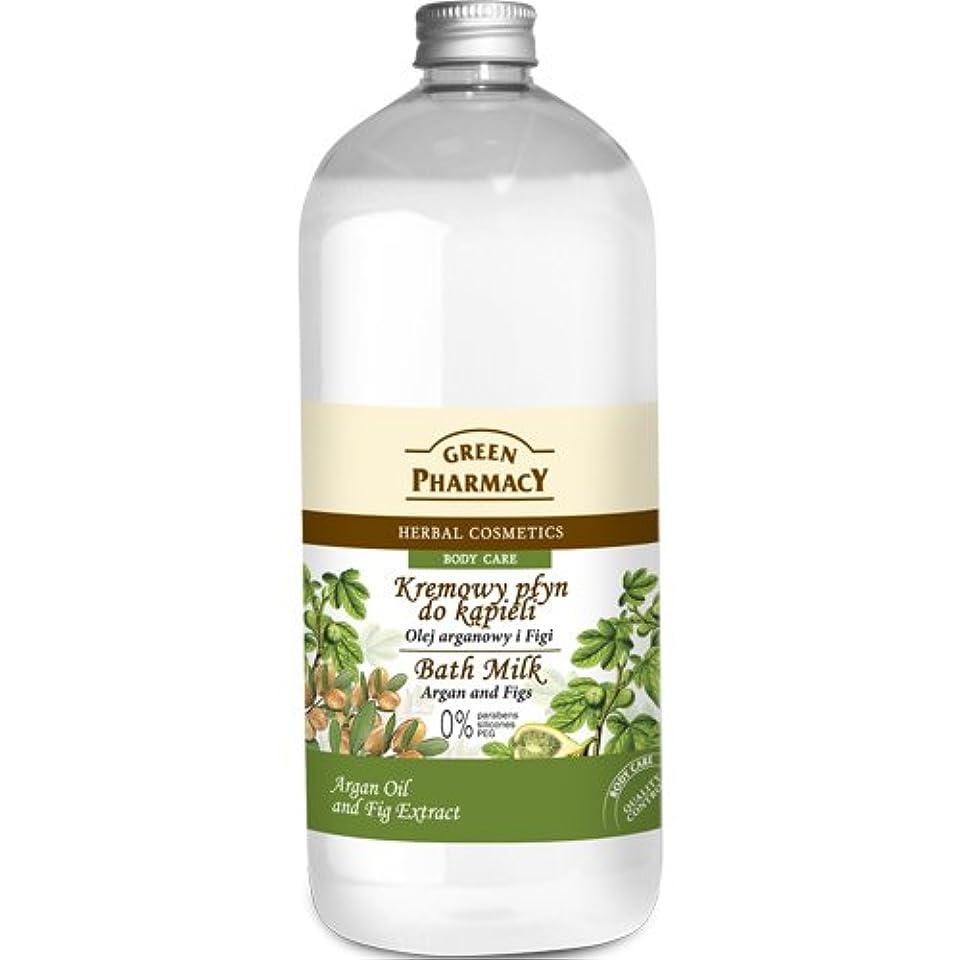 中止します火山の動くElfa Pharm Green Pharmacy グリーンファーマシー Bath Milk バスミルク Argan Oil&Figs