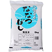【精米】北海道産ななつぼし100% 無洗米 5kg 平成30年産