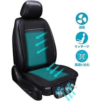 カーシートカバー 車 座席 シートクッション 冷風送風 風吸い込む マッサージ 機能搭載 風量3段階調整可能 エアーシート クール カーシート カバー 涼しい 通気性優れ 取り付き簡単 12V/24V車対応 (ブラック, 12V車対応)