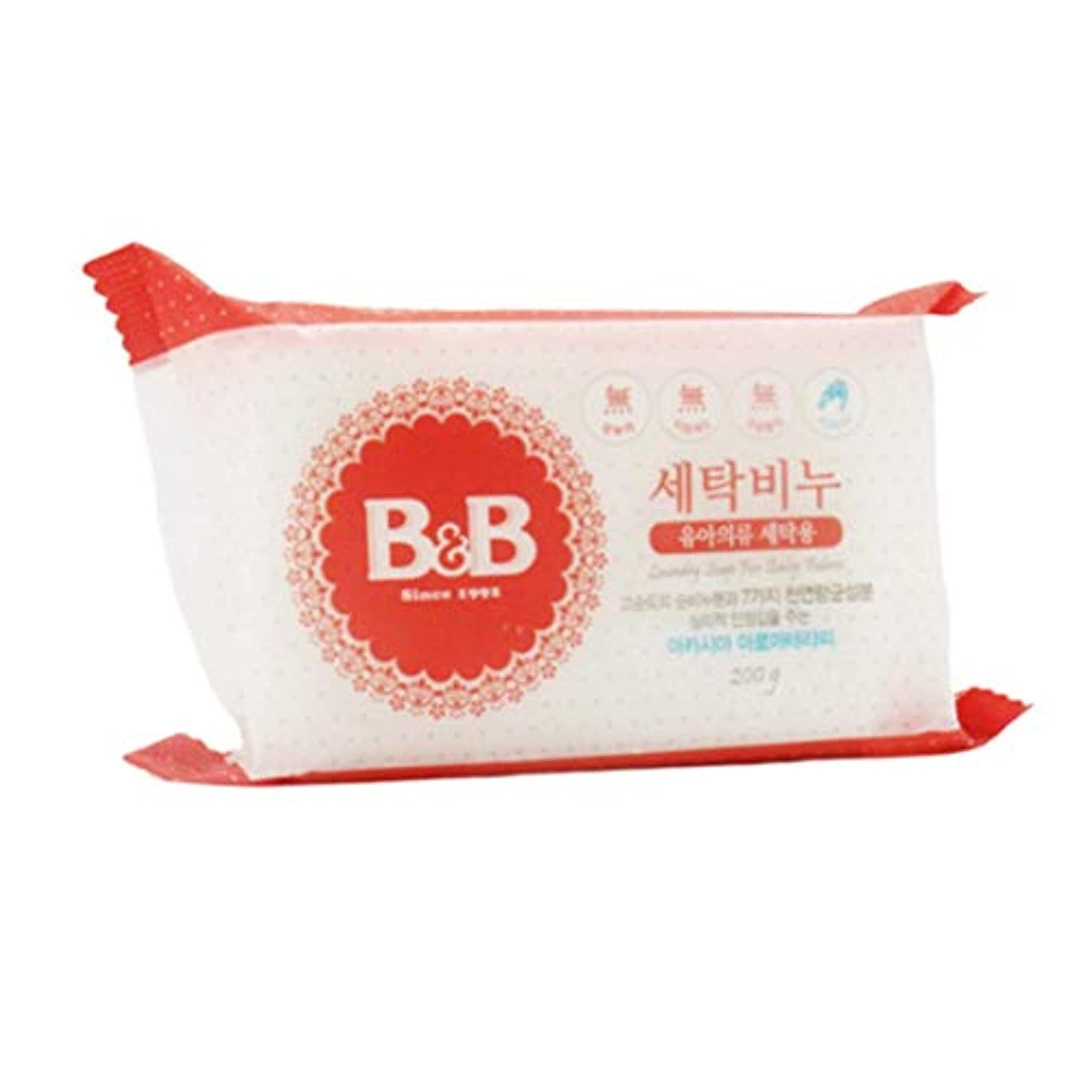 レンダーホイール怠感Intercorey Children's Baby Soap Bb Soap Baby Antibacterial Laundry Soap 200 G Natural Raw Baby Soapおむつ石鹸