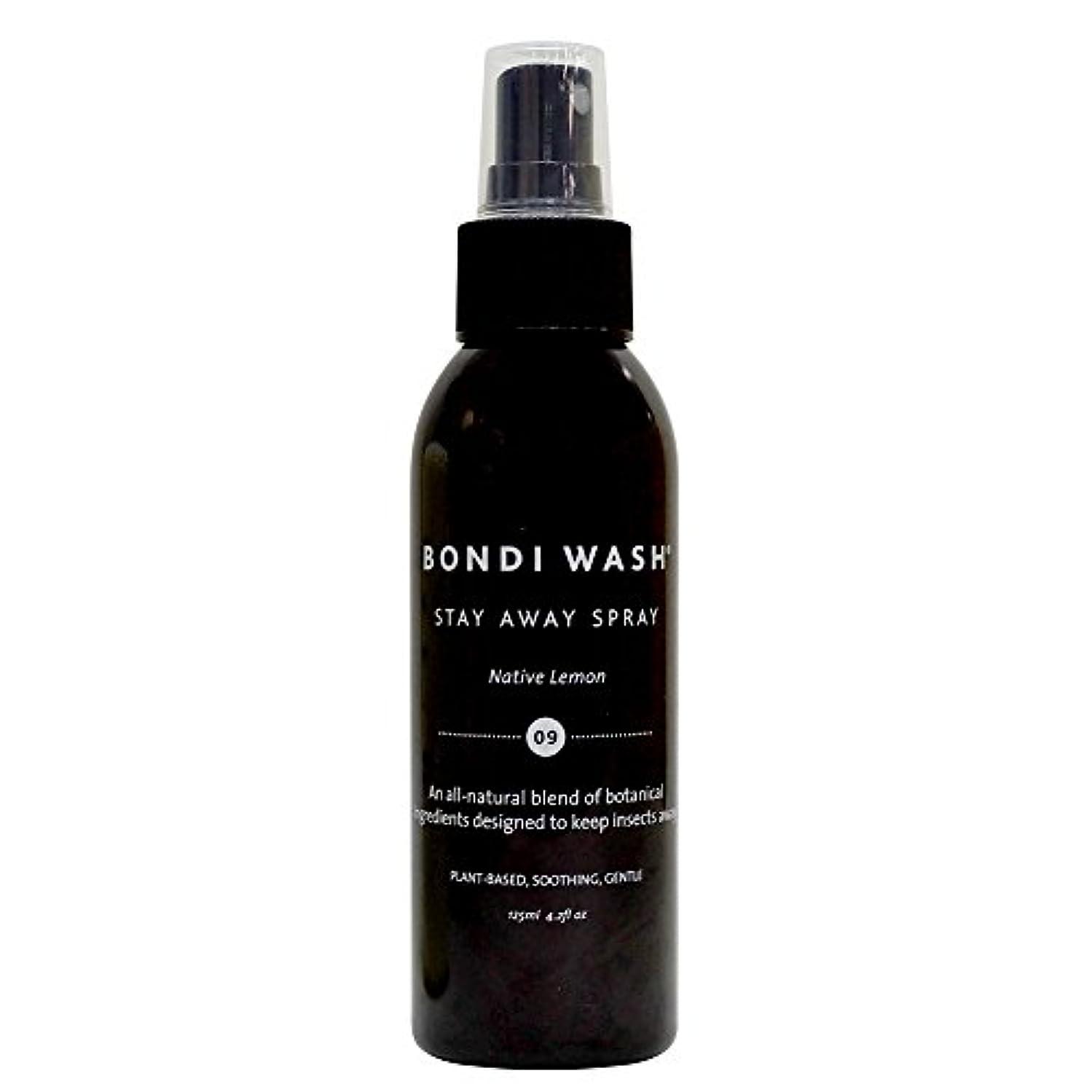 シャワー悪意のある反響するBONDI WASH ステイアウェイスプレー ネイティブレモン 125ml