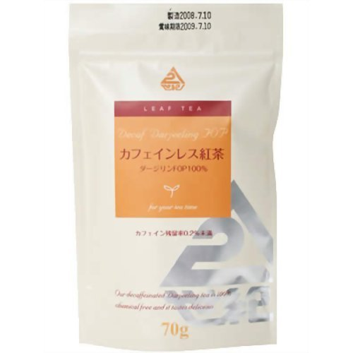 21世紀コーヒー『カフェインレス紅茶ダージリン』